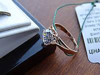 Золотое кольцо с белым фианитом