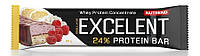 Nutrend Excelent Protein bar Double 85g, фото 1