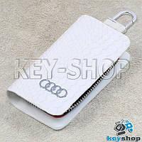 """Ключница (белая, """"змеиная кожа"""", с карабином, с кольцом), логотип авто Audi (Ауди)"""