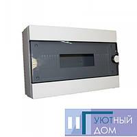Бокс модульний для зовнішньої установки на 16 модулів