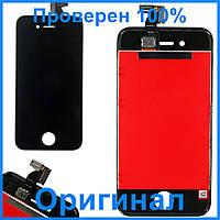 Дисплей Apple iPhone 4S   Оригинал   Черный