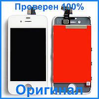 Дисплей Apple iPhone 4S   Оригинал   Белый