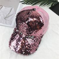 Женская кепка с двухсторонними пайетками розовая, фото 1
