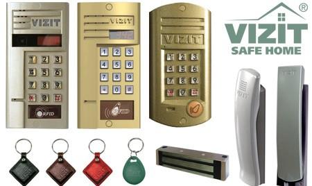 Многоквартирные домофоны VIZIT