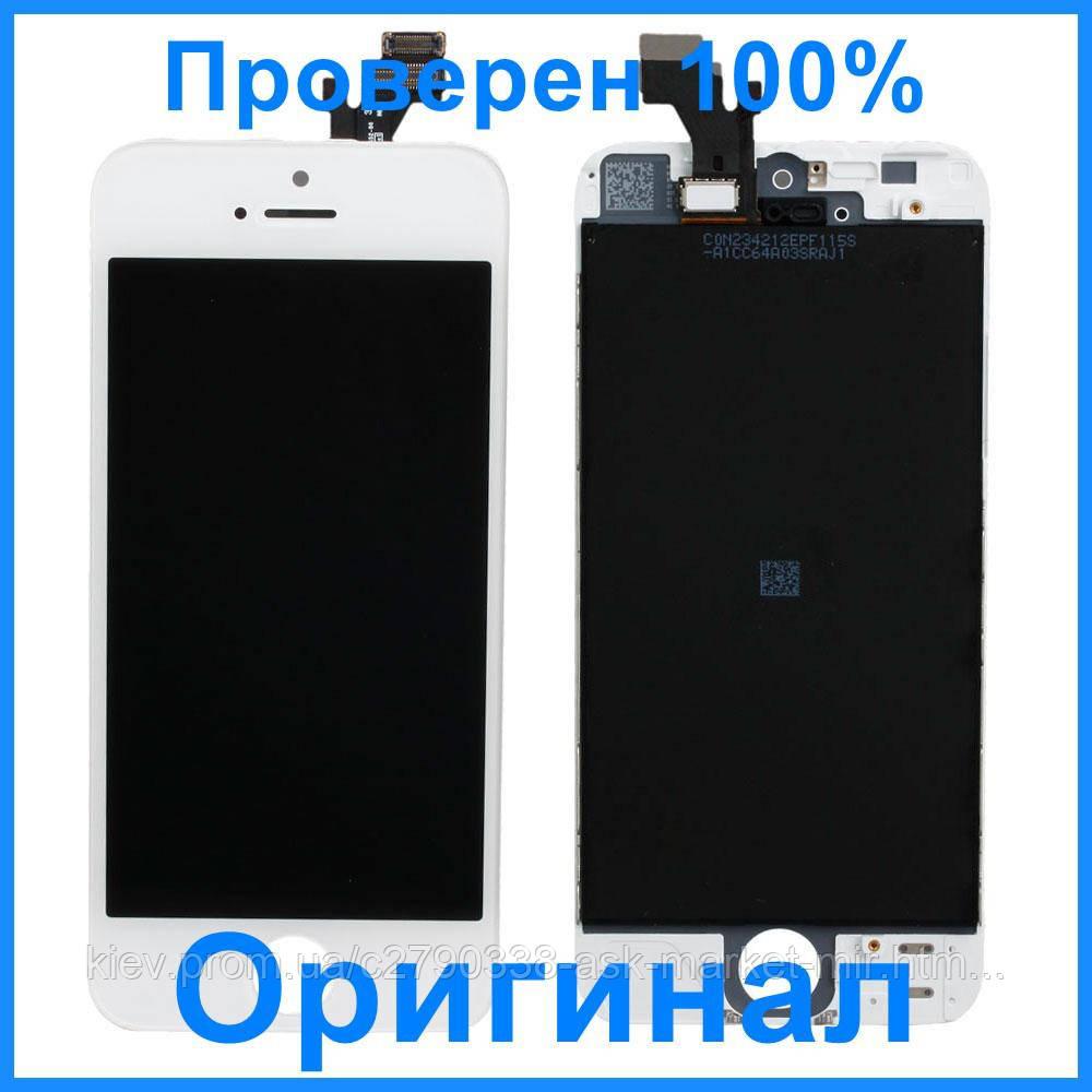 Дисплей Apple iPhone 5 | Оригинал | Белый