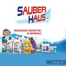 Бытовая химия Sauber Haus