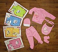 Детская подарочный набор для новорожденных 0-3 мес.