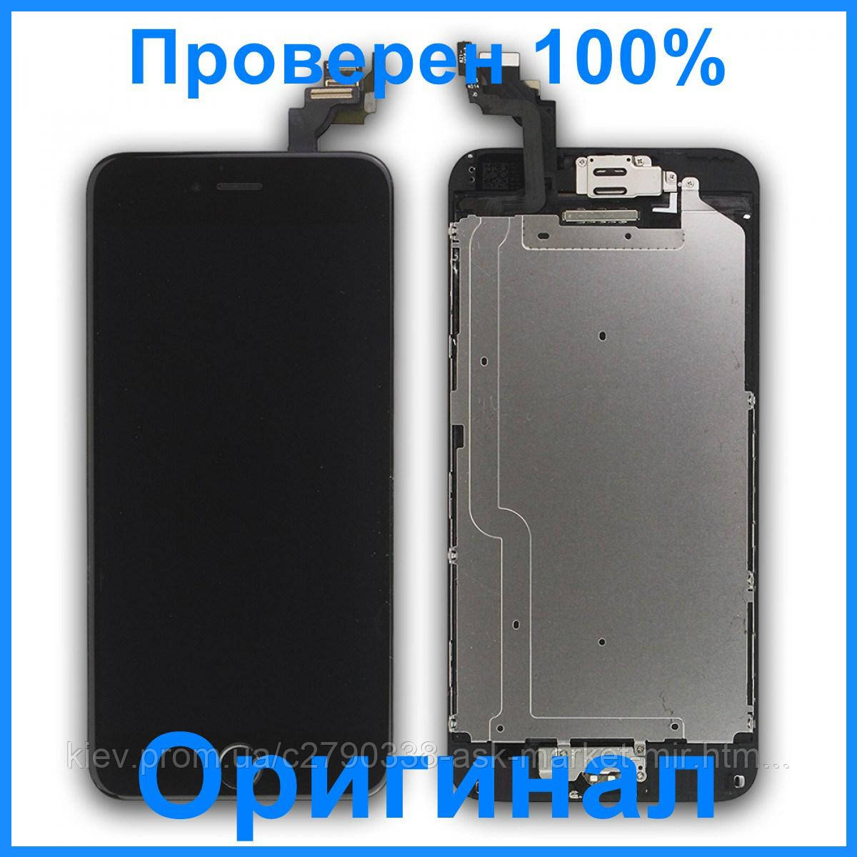 Дисплей Apple iPhone 6 Plus | Оригинал | Черный