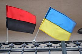 Автофлаг, флаг Украины на автомобиль с флагштоком, фото 2