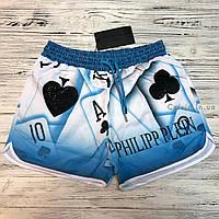 Шорты плавки Philipp Plein бело-голубые