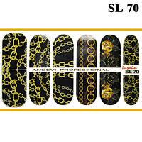 Наклейки Цепи для Ногтей Ноготки PhotonailArt Водные Разноцветные, Малая Пластина, Angevi SL 70