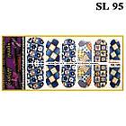 Наклейки Лоскуты для Ногтей Ноготки PhotonailArt Водные Разноцветные, Малая Пластина, Angevi SL 95, фото 2