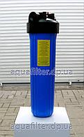 """Фильтр грубой очистки воды KAPLYA Big Blue 20"""" (ВВ20) 1"""", фото 1"""