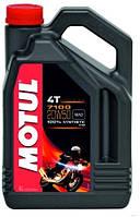 Масло моторное синтетическое для мотоцикла Motul 7100 4T 20W50, 4л