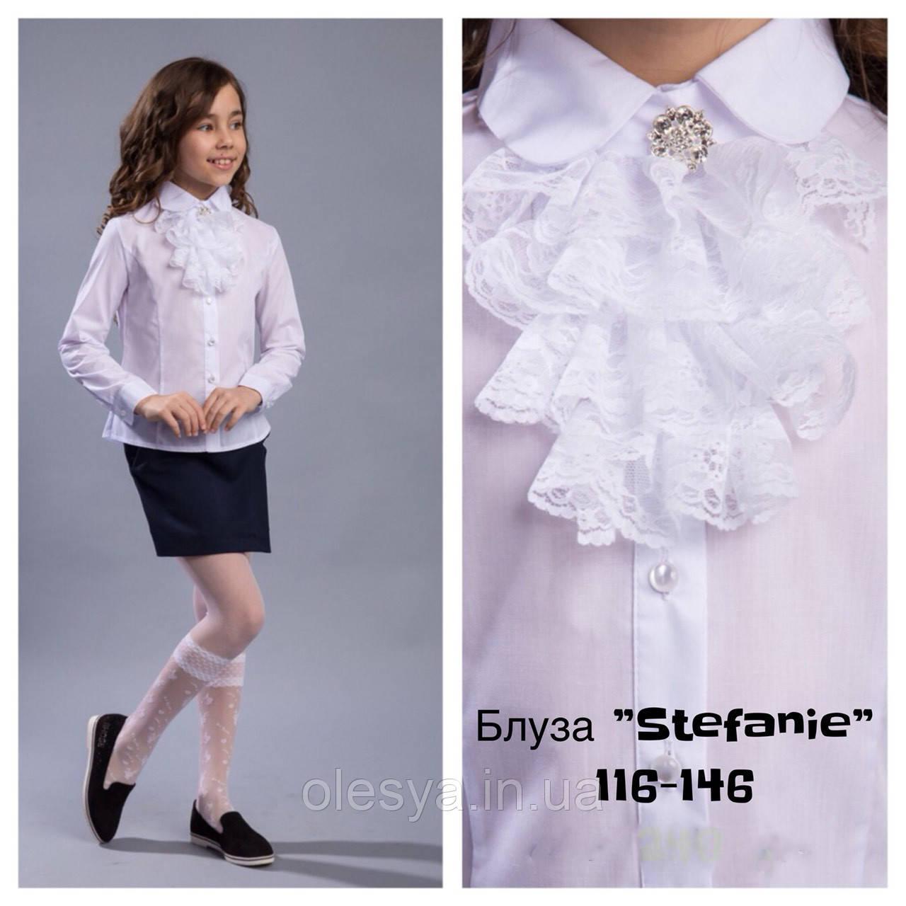 b8715b2af52 Блуза детская школьная с жабо Stefanie Размеры 116-146 ТОП продаж! В наличии