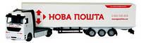Автомодель Технопарк Фура Новая Почта
