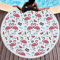 Круглый коврик Фламинго Summer пляжный(подстилка, покрывало, полотенце, парео) с бахромой 150 см