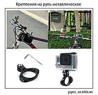Крепления на руль велосипеда, для GoPro, Xiaomi Yi, Sjcam, EKEN, SONY, Xiaomi Yi 4K