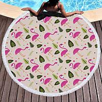 Круглый коврик Фламинго с листьями пляжный(подстилка, покрывало, полотенце, парео) с бахромой 150 см