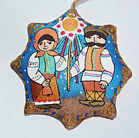 Вифлеемская звезда. Коляда. Украинский сувенир., фото 1
