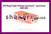 Шокер XW Mega High voltage (pink) малинового цвета выбор для дам