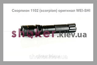 Электрошокер Скорпион 1102 со съемным аккумулятором и автоприкуривателем  (шокер) (shoker)