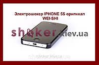 Электрошокер IPHONE 5S тонкий шокер в форме телефона  (шокер розетка) (shoker)