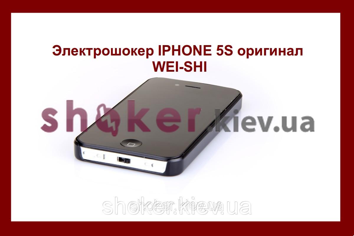 Электрошокер IPHONE 5S тонкий шокер в форме телефона  (шокер розетка) (shoker) - ЧП Новиков Д.О. в Киеве