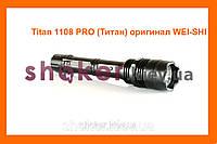 Электрошокер Титан 1108 Pro ХИТ Продаж среди шокеров для спецслужб  фонарь электрошокер police