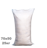 Мешки полипропиленовые упаковочные новые на 20кг (70*50см)