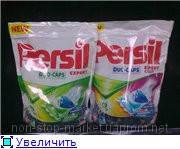 Капсулы Persil Duo-Caps (32шт.) универсальные и для цветного