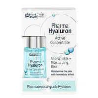 Сыворотка активная гиалурон концентрат против морщин + увлажнение ТМ Фарма Гиалурон / Pharma Hyaluron 13 мл