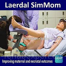 Симулятор роженицы Laerdal SimMom Birthing Simulator