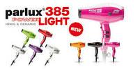 Фен Parlux 385 Powerlight P851T-білий, фото 5
