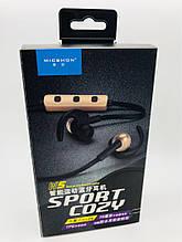Навушники MICSHON W5 Sport