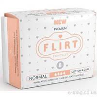 Прокладки д/крит дней FLIRT premium cotton 4 кап, 9733 8 шт
