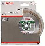 Алмазний відрізний круг Standard for Ceramic 115мм BOSCH, фото 2