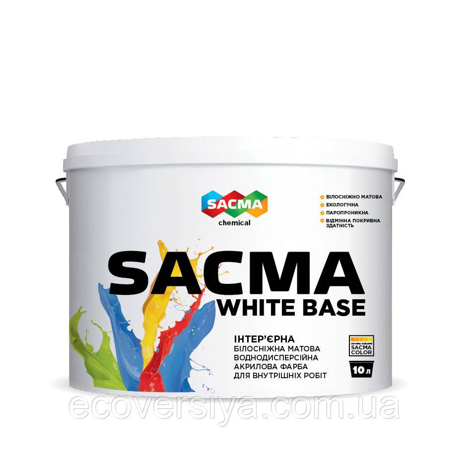 Белоснежная матовая краска Sacma White Base, 10 л
