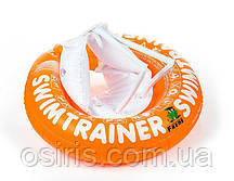 Круг надувной детский SWIMTRAINER оранжевый для безопасного обучения детей плаванию (2 - 6 лет)