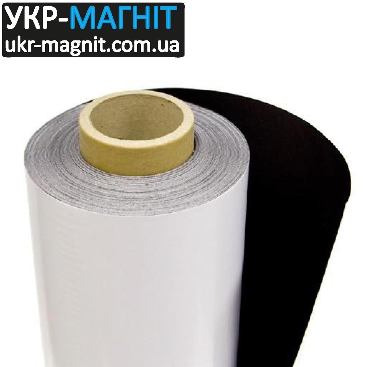 Магнітний вініл 0,3 мм з клейовим шаром (0,62 м х 15м)
