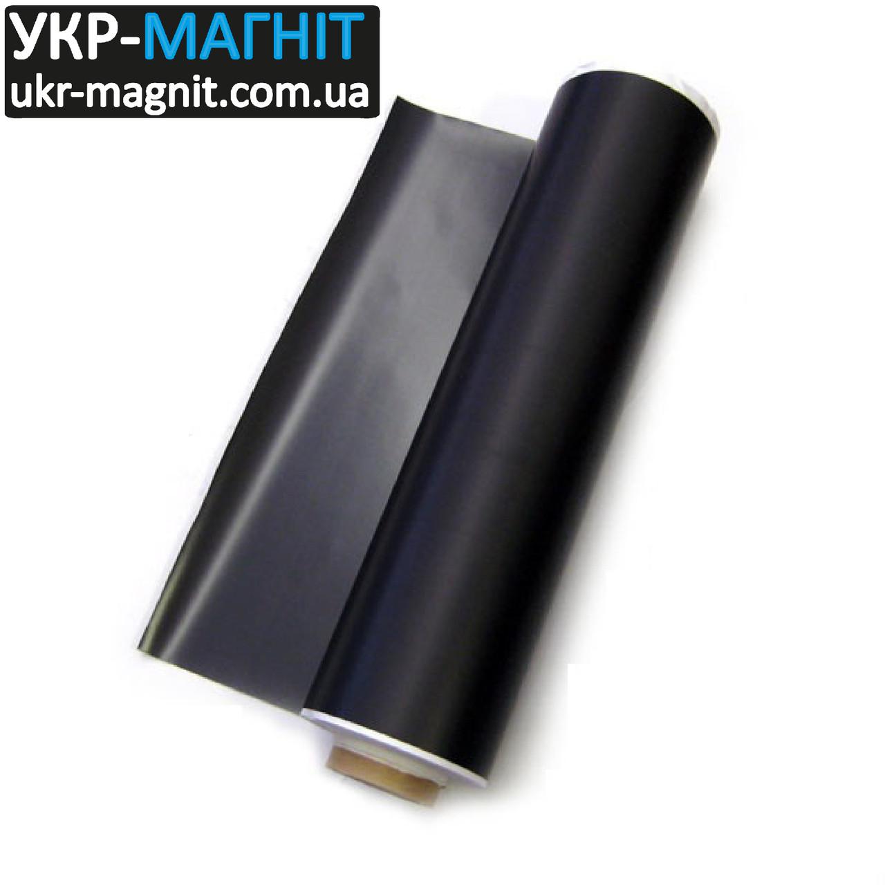 Магнитный винил 0,3мм без клеевого слоя (0,62м х 30м)