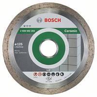 Алмазний відрізний круг Standard for Ceramic 125мм BOSCH, фото 1