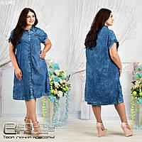 Джинсовое женское платье Размер:52.54.56.58.60