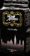 Кофе Nero Aroma Elite 250 грамм молотый (Италия) xcoffee, фото 1