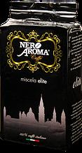Кави Aroma Nero Elite 250 грам мелений (Італія) xcoffee