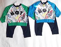 """Детскийосенний костюмчикдля мальчика """"Boy""""6-18 месяцев,зелёныйс тёмно синими штанишками"""