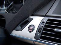 Бесключевой автозапуск Pandora CLONE – теперь BMW!