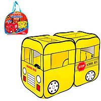 Детская палатка Школьный автобус 1424