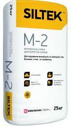 Кладочная смесь для пористых блоков SILTEK М-2 (Силтек М 2), мешок 25, тонкослойная, зима
