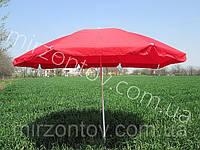 Зонт торговый круглый с клапаном 3 метра в диаметре 8 спиц, красный, синий, зеленый., фото 1